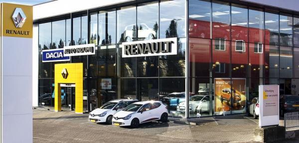 Auto Indumij Dordrecht